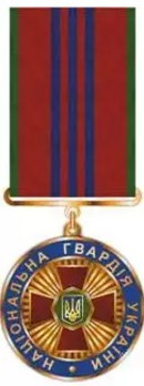 National Guard Long Service Medal, for 10 years Obverse
