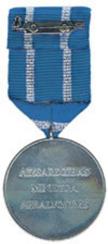 Medal of Honourary Recognition Reverse