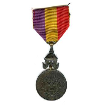 Medal of Sisowath I, in Bronze