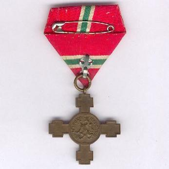 "Cross for the Proclamation of the Kingdom, 1908 (stamped ""P.TELGE"") Reverse"