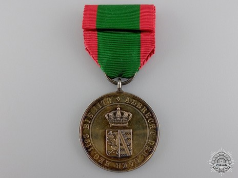 Gold Medal of Merit (in silver gilt)) Reverse