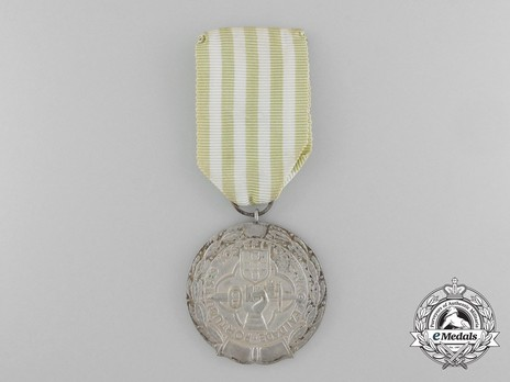 Silver Medal (for 15 Years, with national crest clasp, 1971-) Reverse
