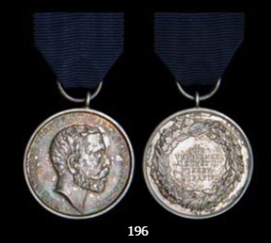 Service Medal for Art and Science, Type III, in Silver (1898-1918)