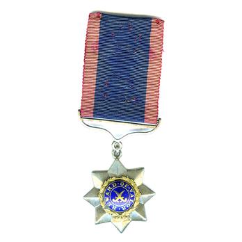 Indian Order of Merit, Civilian Division, II Class Medal