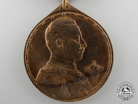 Colonial Medal (for soldiers of European descent, in bronze) Obverse