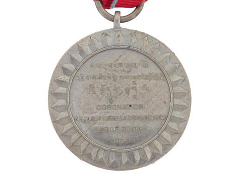King Jigme Singye Coronation Medal, II Class Reverse