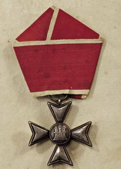 Long Service Cross for 20 Years in Silver