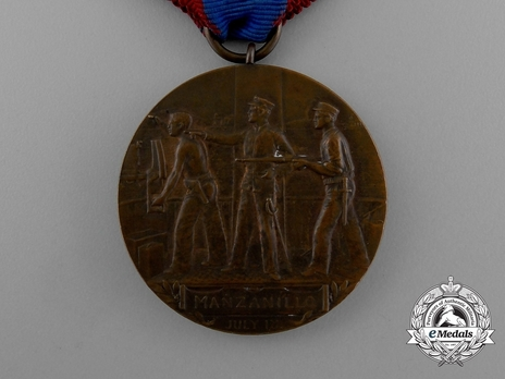 West Indies Campaign Medal (for U.S.S. Wilmington) Reverse