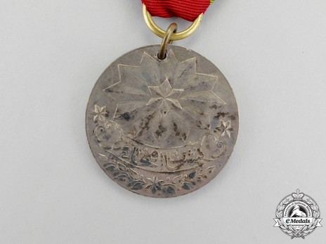 Medal of Iftihar, in Silver Reverse