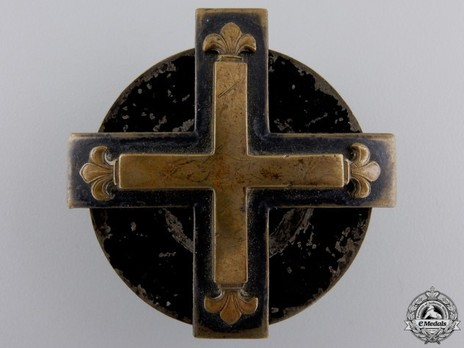 Baltic Cross (screwback) Obverse