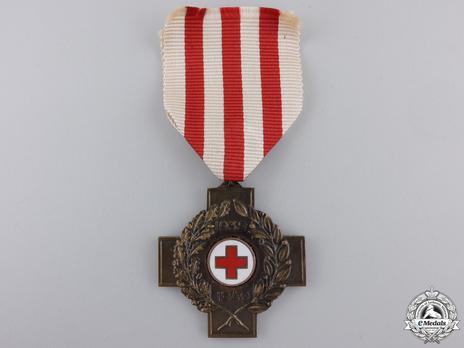 """Bronze Cross (stamped """"KON.-BEGEER VOORSCHOTEN"""") Obverse"""