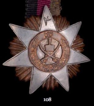 Order of Fidelity (Nishan-i-Vafa), IV Class