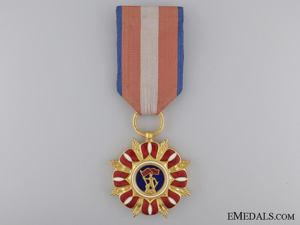 Gold medal 1952 1992 gold obverse 1