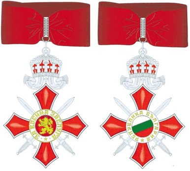 Order of Military Merit, II Class Obverse and Reverse