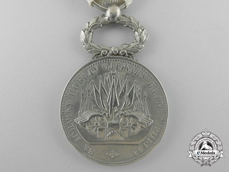 Commemorative Medal for the Battle of Grahovac 1858 Obverse