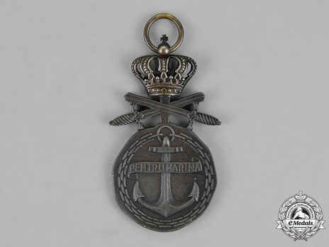 Medal of Maritime Virtue, Type I, Military Division, III Class Reverse