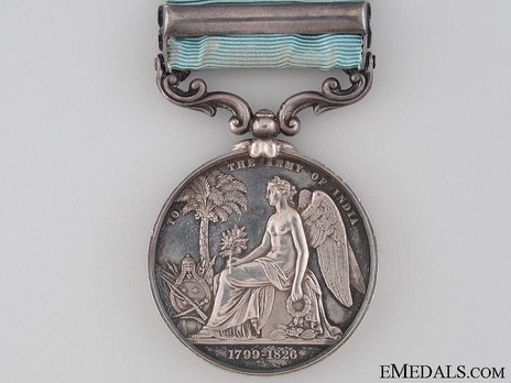 """Silver Medal (stamped """"W. WYON,"""" """"W.W.,"""" with """"AVA"""" clasp) Reverse"""