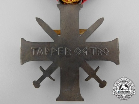 Order of Bravery and Loyalty, II Class Cross Reverse