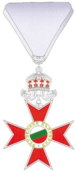 Order for Bravery, II Class Reverse