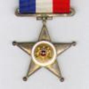 III Class (10 years of service) Obverse