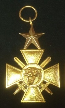 Bravery Cross, in Bronze