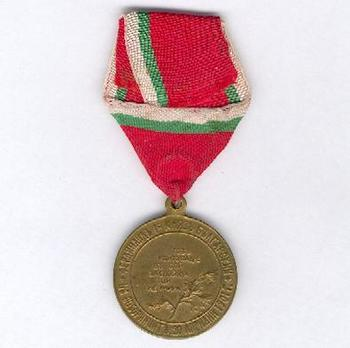 Medal for the 25th Anniversary of the April Insurrection Reverse