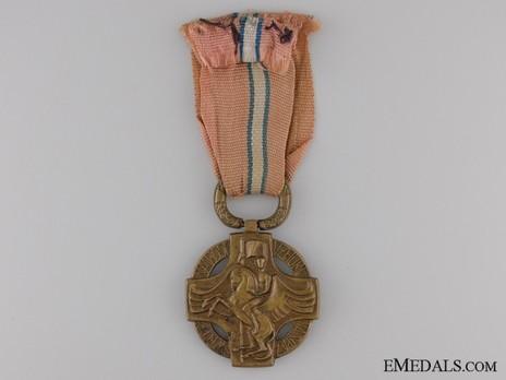 "Bronze Cross (stamped ""AB"") Reverse"