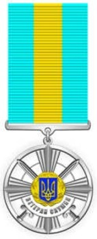 Long Service Meda, for 25 years Obverse