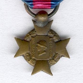 "Bronze Cross (Army, stamped ""M DELANNOY"") Obverse"