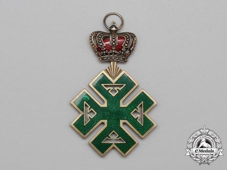 Order of Ferdinand I, Collar Reverse