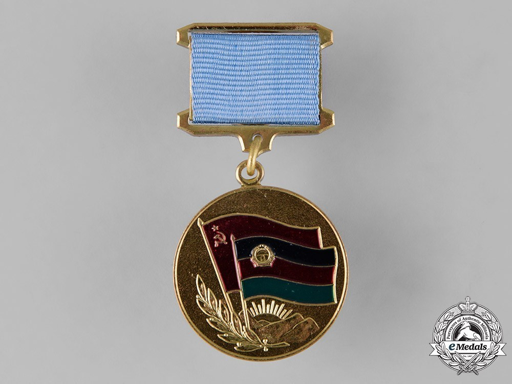 Medal+from+the+grateful+afghan+people+1