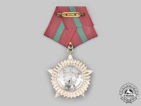 Order of Julio Antonio Mella, Medal Reverse