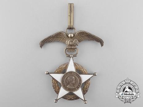 Grand Officer (Silver gilt) Obverse