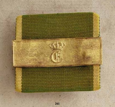 "Military Long Service Decoration, Bar for 21 Years (with ""E"" 1846-1888)"