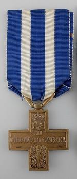 War Merit Cross Reverse
