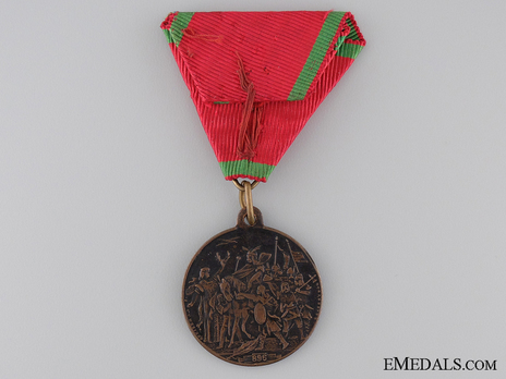 Commemorative Medal for a Thousand Years of the Hungarian Kingdom Reverse