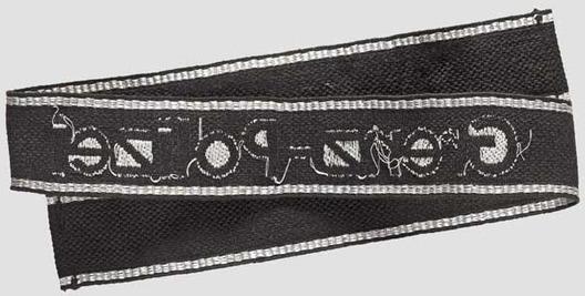 Waffen-SS Grenz-Polizei Cuff Title Reverse