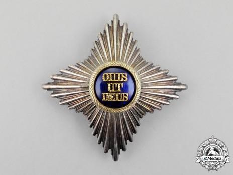 Royal Order of Merit of St. Michael, II Class Cross Breast Star Obverse