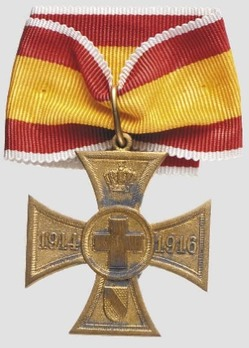 Volunteer War Aid Cross, 1914-1916 (in bronze gilt) Obverse