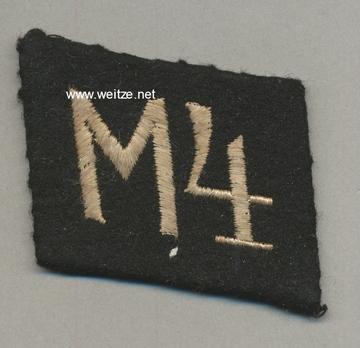Allgemeine SS 4th Motorised Unit Collar Tab Obverse