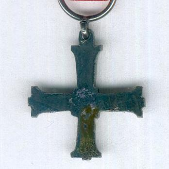 Miniature Cross of Summa Reverse