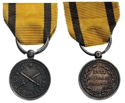 Miniature Silver Medal Obverse and Reverse