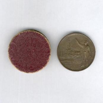 Bronze Medal Obverse ad Reverse