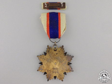Order of the Cloud and Banner, VI Class Officer Reverse