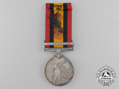 """Silver Medal (with date removed, with """"NATAL"""" clasp) Reverse"""