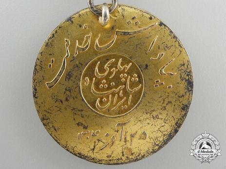 Order of Homayoun, Gold Medal Reverse
