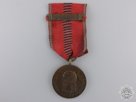 "Bronze Medal (with ""AZOV"" clasp) Obverse"
