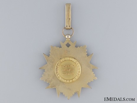 National Order of Benin, Grand Officer (1960-1986) Reverse