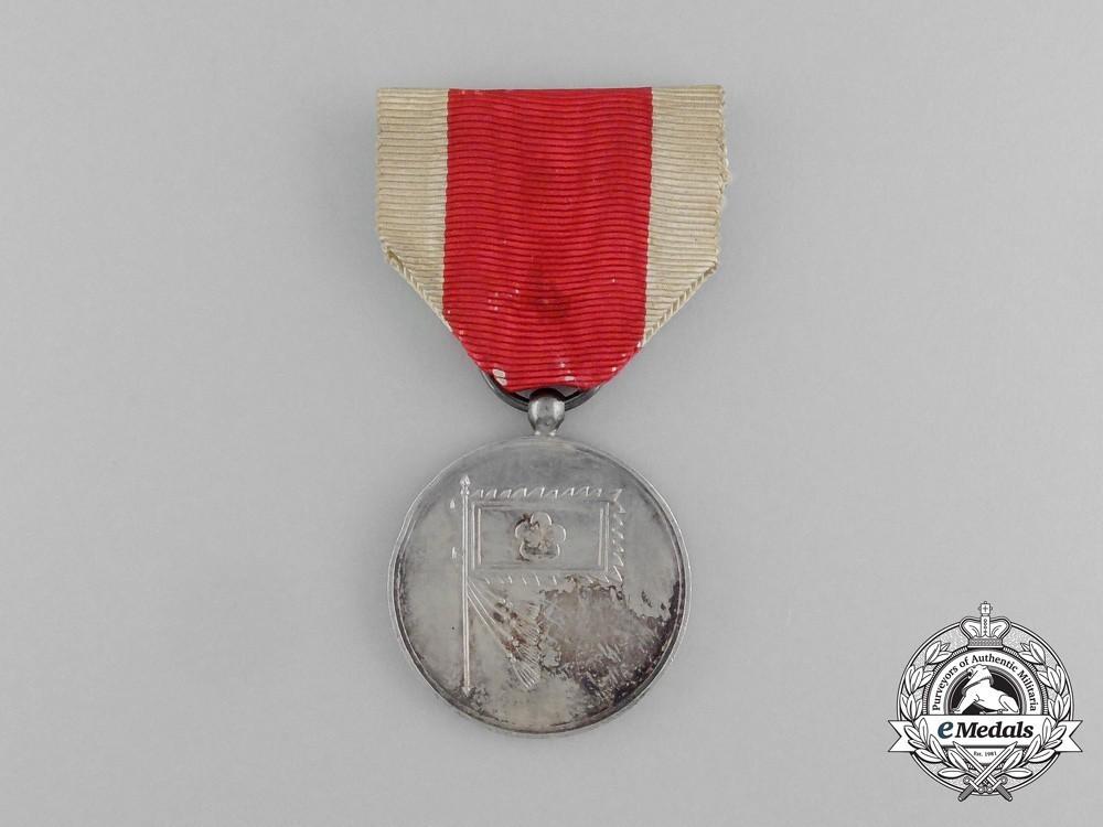 Imperial+tour+commemorative+medal+1