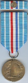 Medal for Service Abroad, III Class Medal (for KFOR) Obverse